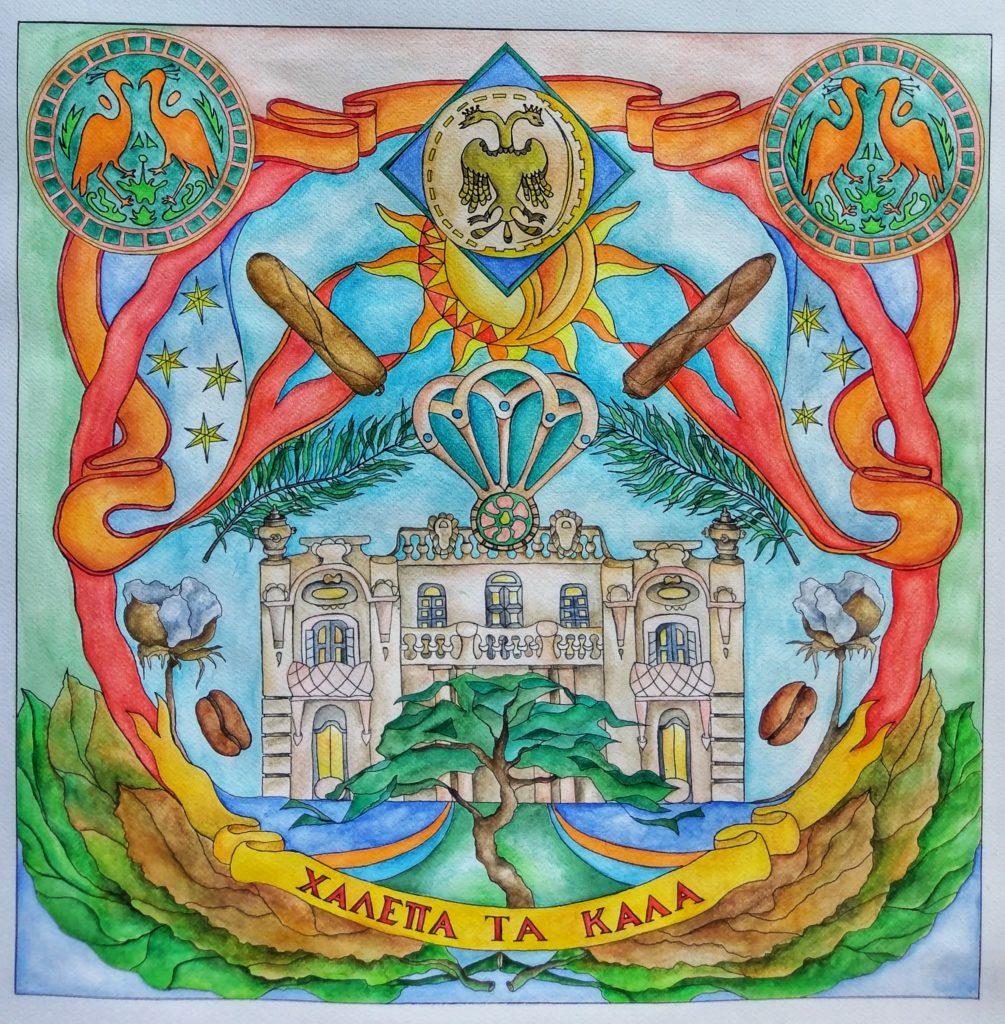 SPRZEDANE / SOLD // Elena_Tronina_mandala_12 // PL: Dom chwały – 50 cm x 50 cm, akwarela, 2019 // ENG: House of Glory – 50 cm x 50 cm, watercolour, 2019